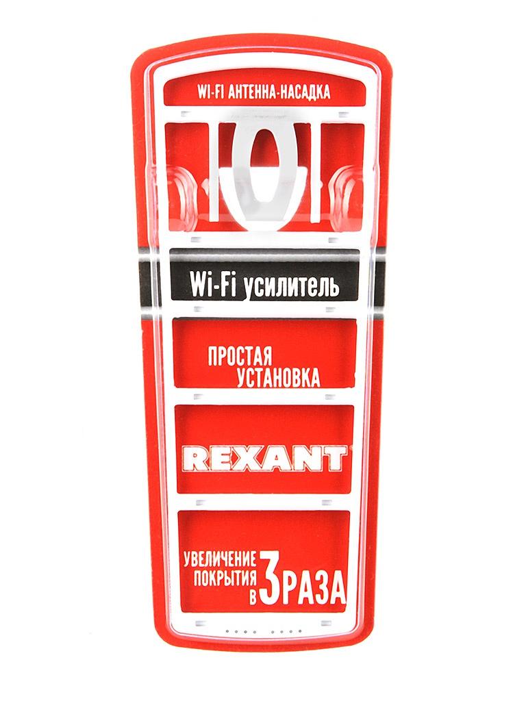 Аксессуар Rexant 34-0434