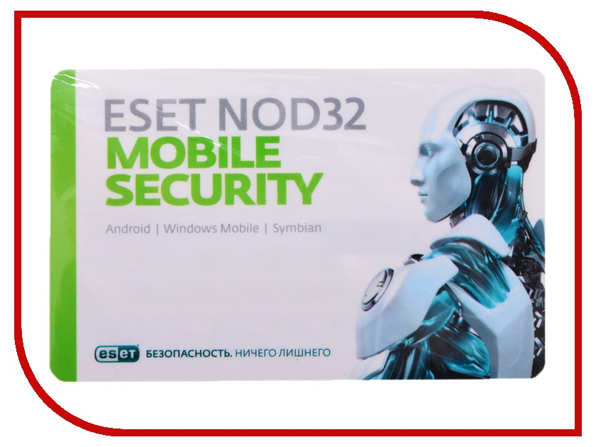 Антивирус ESET NOD32 Mobile Security 3Dt 1year NOD32-ENM2-NS(CARD)-1-1<br>