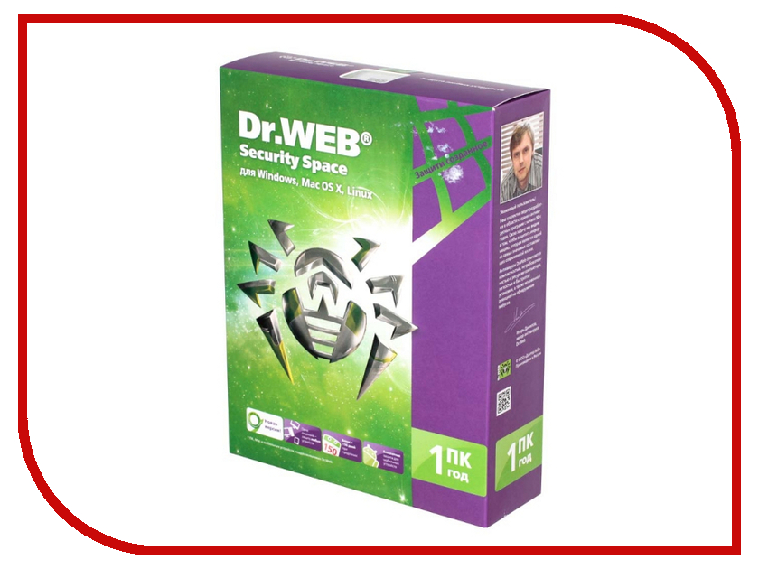 программное-обеспечение-drweb-security-space-1dt-1-year-bhw-b-12m-1-a3