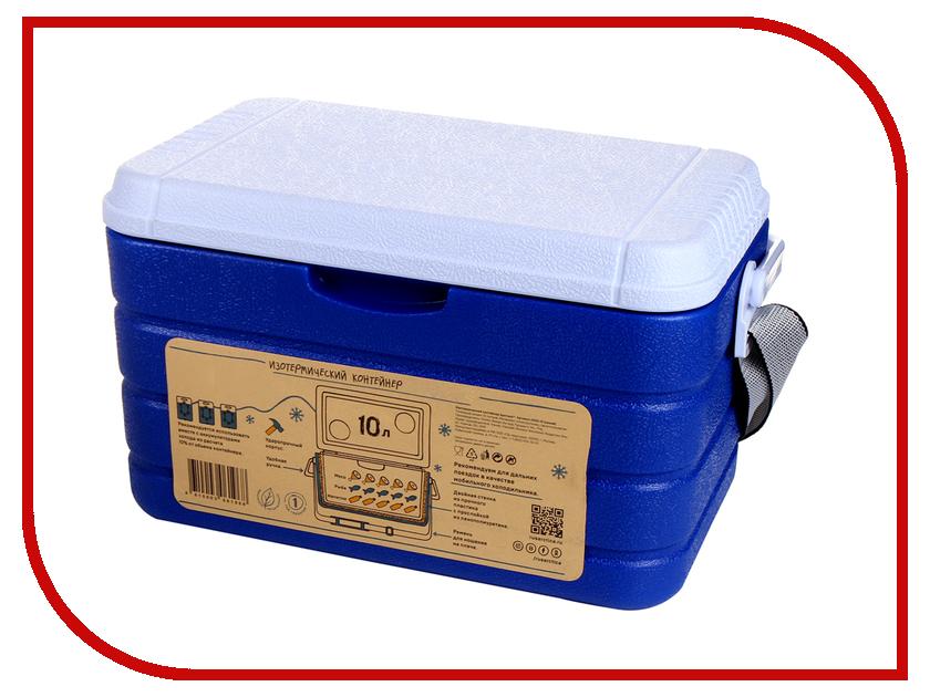 Термоконтейнер Арктика 2000-10 10L Blue