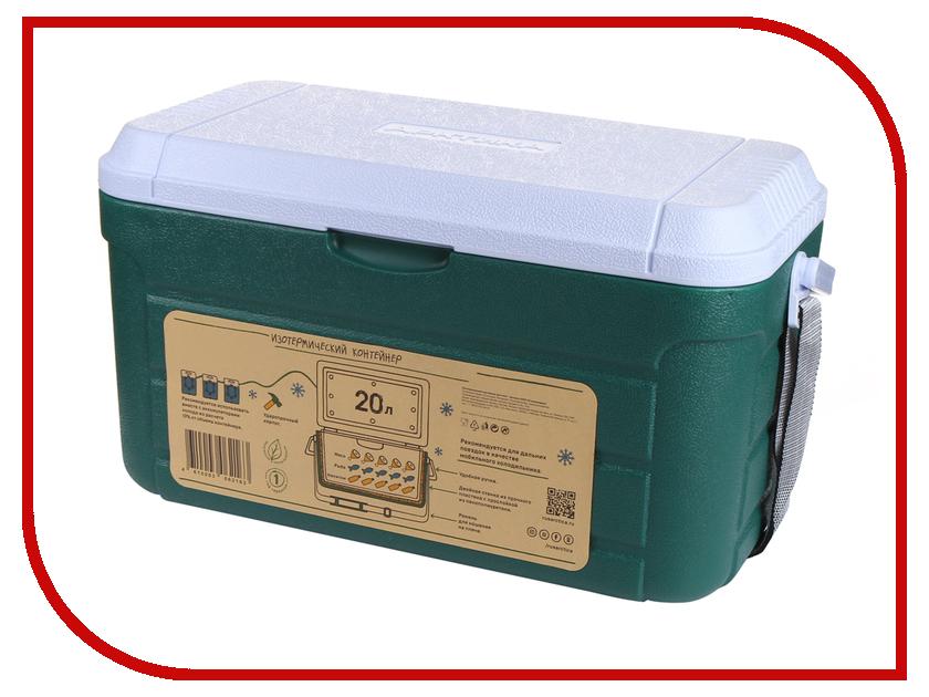Термоконтейнер Арктика 2000-20 20L Aquamarine термоконтейнер арктика 2000 30 л зеленый