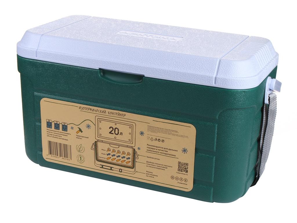 Термоконтейнер Арктика 2000-20 20L Aquamarine