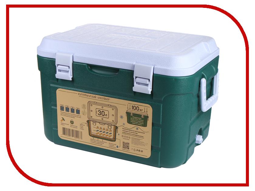 Термоконтейнер Арктика 2000-30 30L Aquamarine термоконтейнер арктика 2000 30 л зеленый