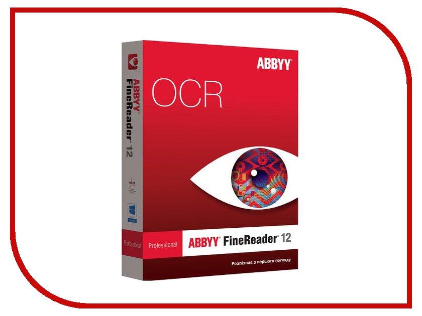 Программное обеспечение ABBYY FineReader 12 Professional AF12-1S1B01-102<br>