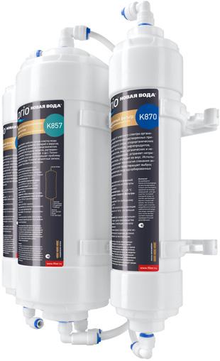 Фильтр для воды Prio Новая вода Econic Osmos Stream OD320 фильтр новая вода expert м 420 с краном