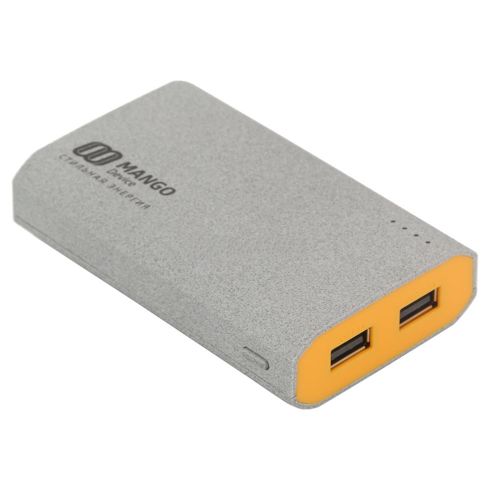 Аккумулятор Mango 7800 mAh Grey MA-7800
