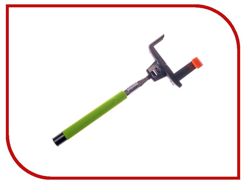 Штатив HARPER RSB-103 Green