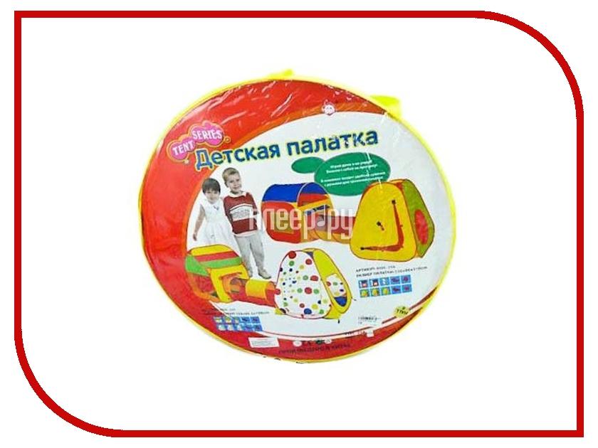Игрушка Палатка Shantou Gepai 999E-26A игрушка для активного отдыха домик shantou gepai 999e 11a