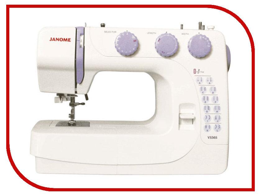 Здесь можно купить VS56S  Швейная машинка Janome VS56S