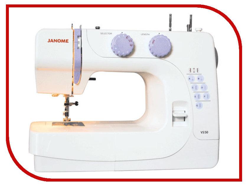 Швейная машинка Janome VS50 швейная машинка janome sew mini deluxe