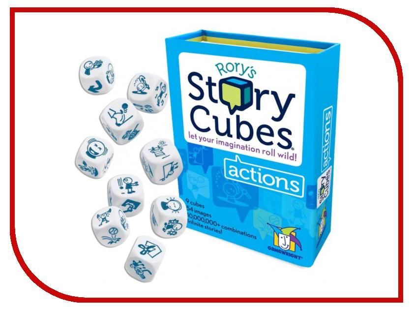 Настольная игра Rorys Story Cubes Действия<br>