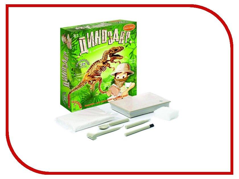 Игрушка Bondibon Тираннозавр BB0964 550453-1<br>