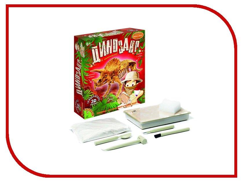 Игрушка Bondibon Трицератопс BB0965 550453<br>