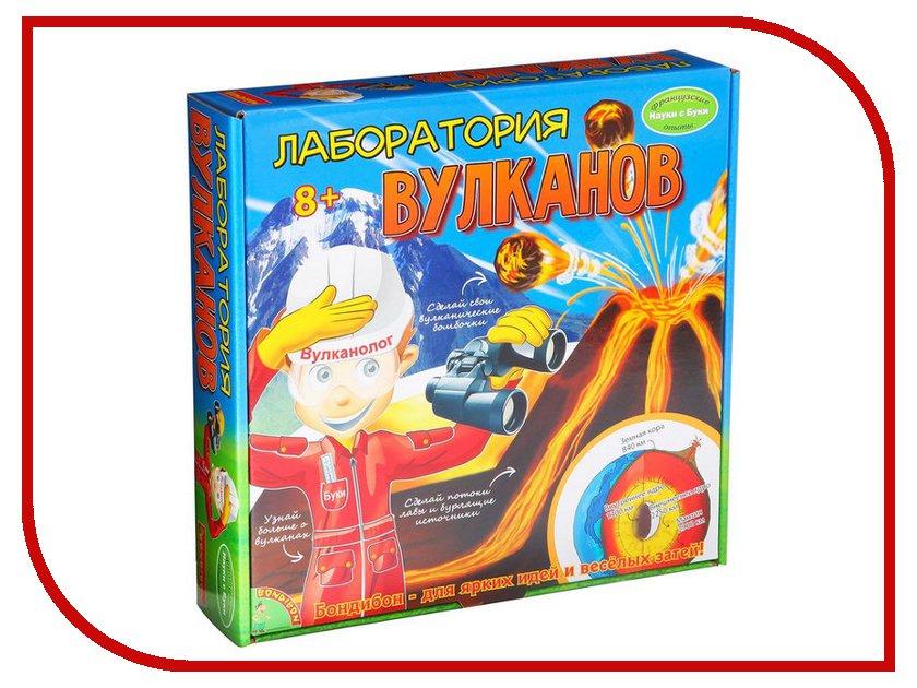 Игра Bondibon Науки с Буки Лаборатория вулканов BB1124 WS/65 набор bondibon науки с буки магический маникюр bb1035 ws 61