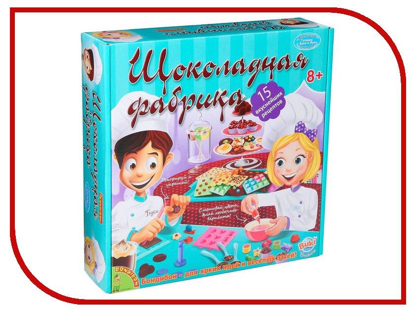 Набор Bondibon Шоколадная фабрика BB1160 7066EU