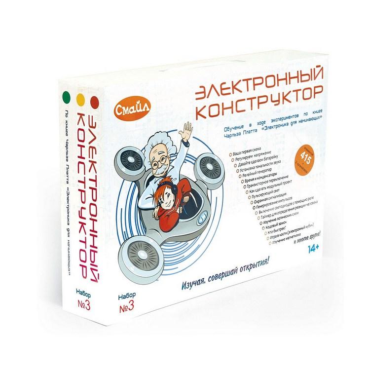 http://static.pleer.ru/i/gp/186/302/norm.jpg