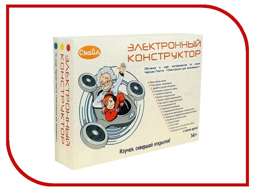 Игрушка Конструктор СМАЙЛ Набор №7 ENS-227<br>
