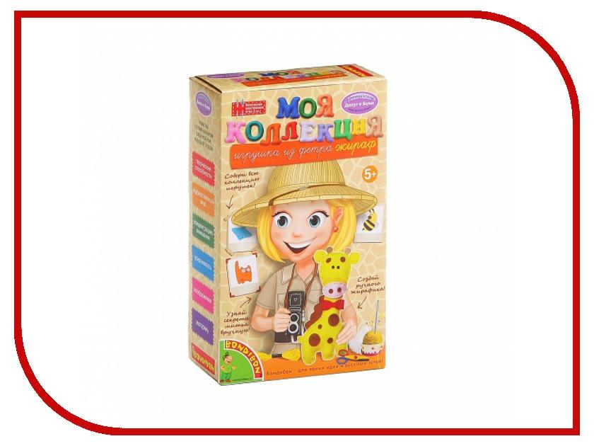 Набор для творчества Bondibon Игрушка из фетра Жираф BB1223 0004 набор для творчества bondibon моя кукла любимая игрушка своими руками рыжая арт 0023