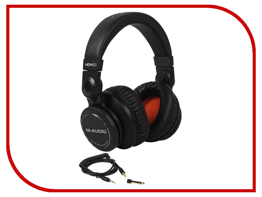 Наушники M-Audio HDH50<br>