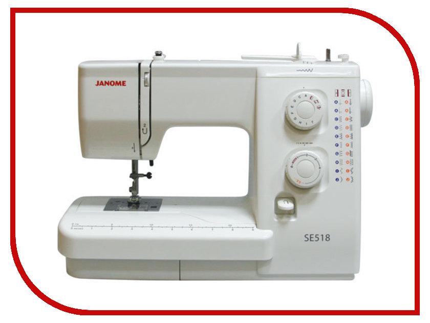 Швейная машинка Janome SE518