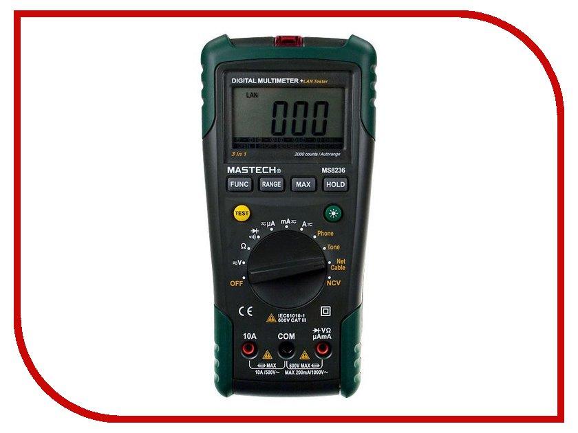 Мультиметр Mastech MS8236 цена