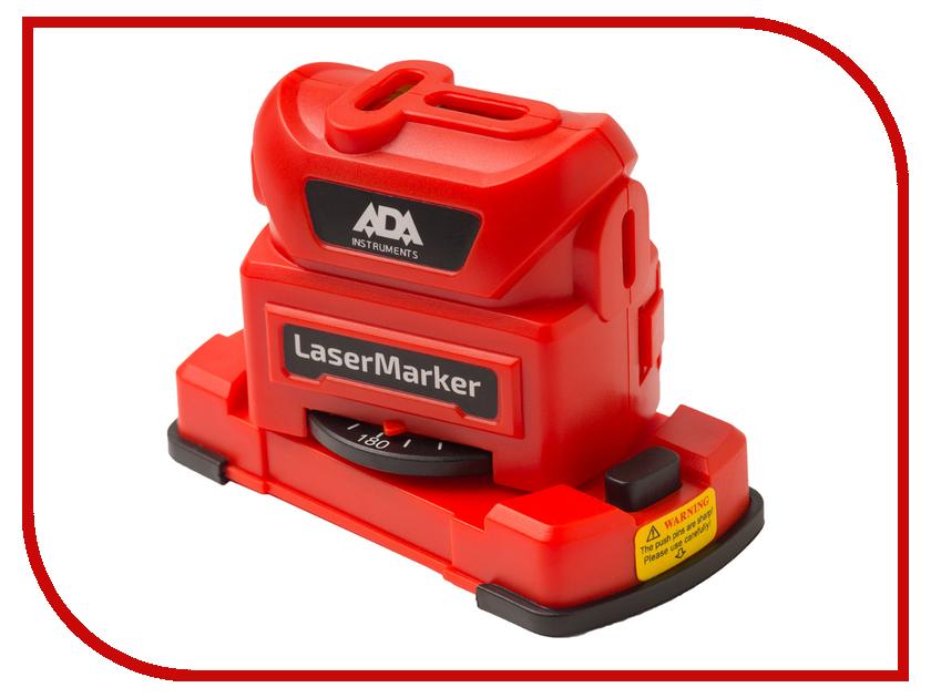 Нивелир ADA LaserMarker