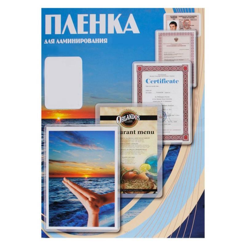 Пленка для ламинатора Office Kit PLP11210-1