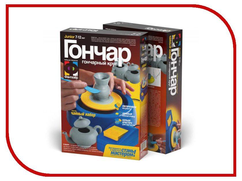 Набор для лепки Фантазер Чайный набор 217005 фантазер мастерская лепки глиняная свеча сказочный пенек