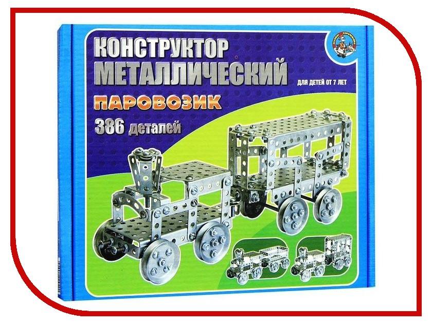 Игрушка Конструктор Десятое Королевство Металлический Паровозик 386 дет. 00949<br>