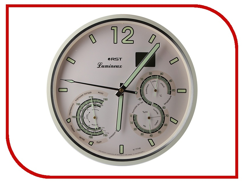 Часы RST 77745
