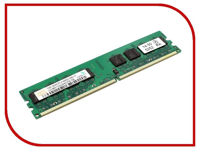 Модуль памяти Hynix DDR3 DIMM 1600MHz PC3-12800 - 4Gb OEM<br>