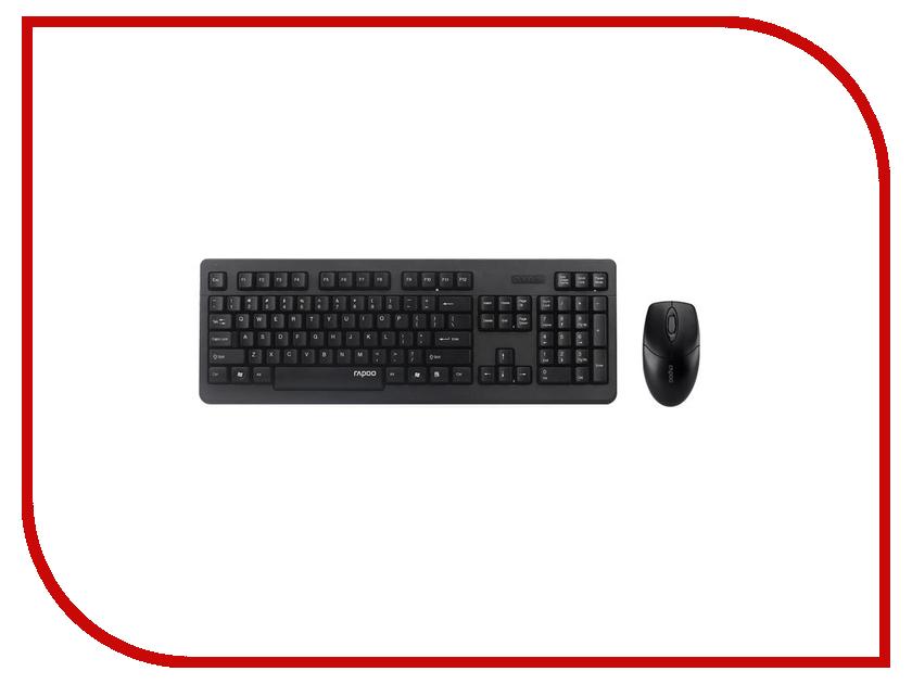 Набор Rapoo N1850 Black USB