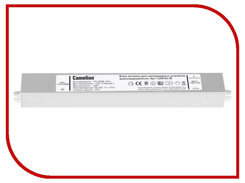 Блок питания Camelion LDW-03-30 30W IP65