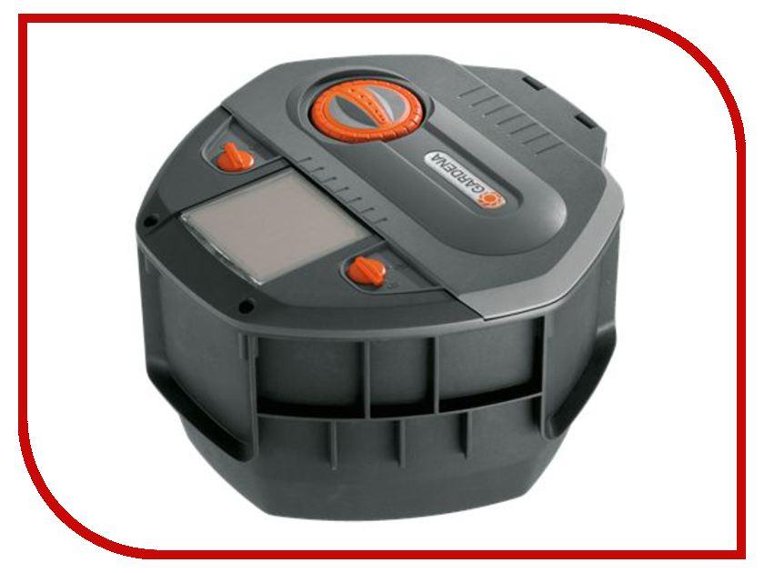 Дождеватель GARDENA AquaContour Automatic 01559-27.000.00