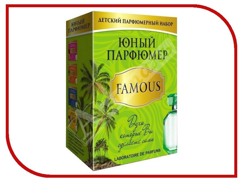 Набор для творчества Каррас Юный Парфюмер Famous 329