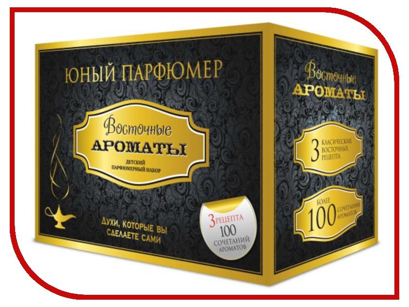 Набор для творчества Каррас Юный Парфюмер Восточные ароматы 322 набор для творчества юный парфюмер восточные ароматы