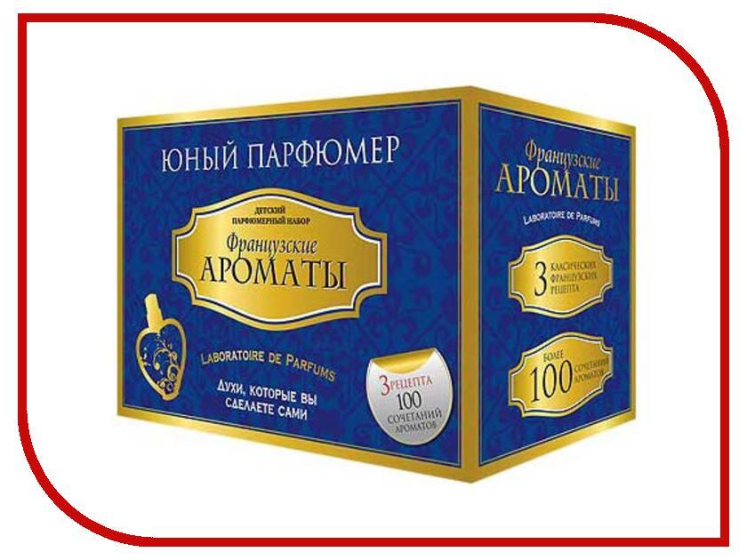 Набор для творчества Каррас Юный Парфюмер Французские ароматы 321 набор для творчества юный парфюмер восточные ароматы