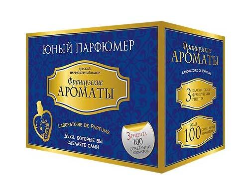 Набор для творчества Каррас Юный Парфюмер Французские ароматы 321 брикник брикник набор юный парфюмер современная парфюмерия