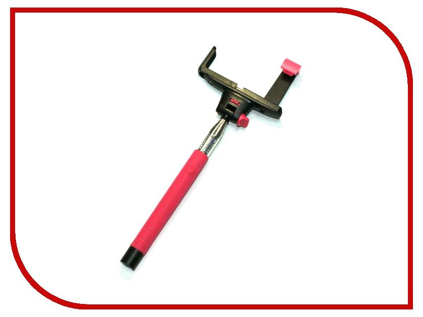 Штатив KJstar Z07-5 (V2) Pink<br>