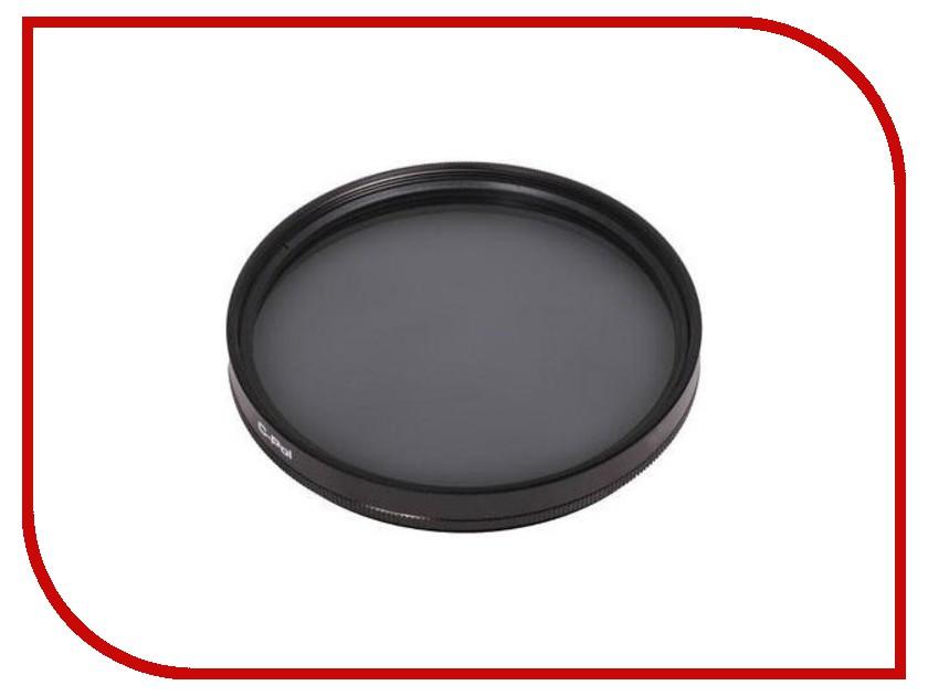Светофильтр Praktica Circular-Pol 55mm (1073961)