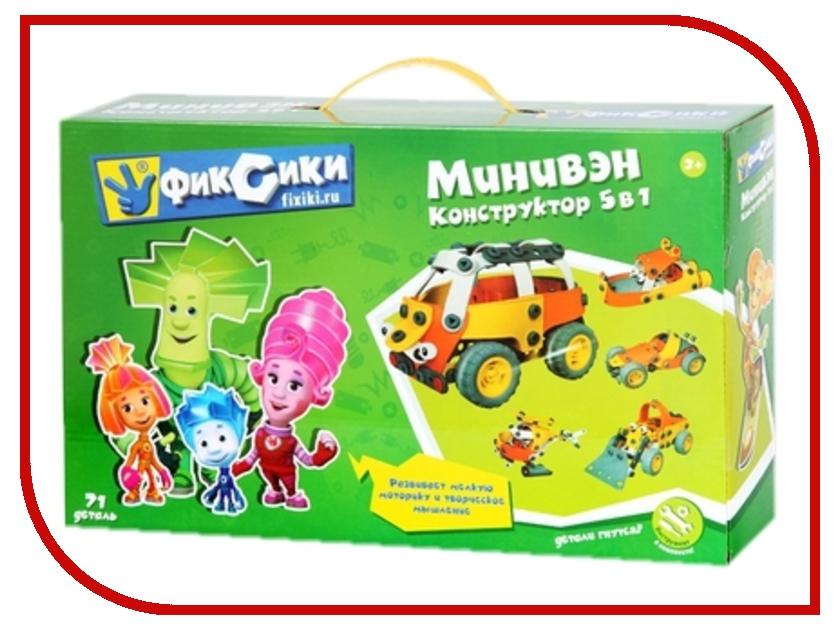 Игрушка Конструктор Фиксики Эластик Минивэн (5 в 1) FIX0711-013<br>