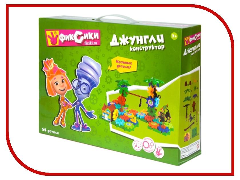 Игрушка Конструктор Фиксики Шестеренки Джунгли (54 детали) FIX0711-018<br>