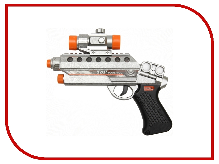 Игрушка 4Home SB1100