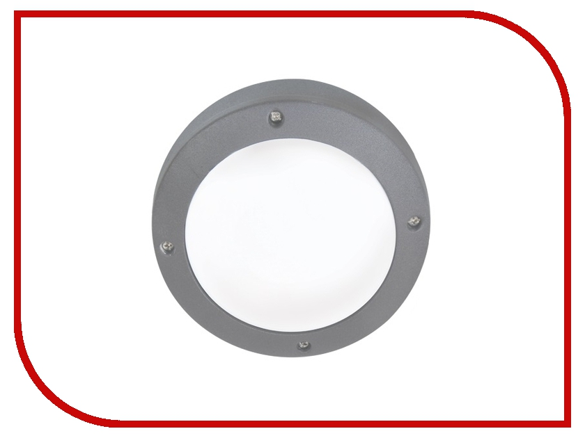 Светильник Ecola Light GX53 LED B4139S FS53SSECS Gray<br>