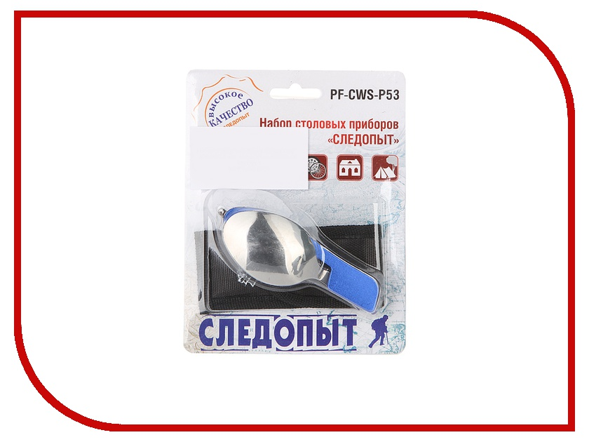Посуда Следопыт Набор столовых приборов PF-CWS-P53