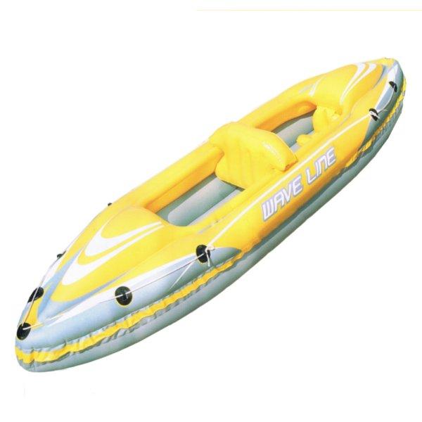 Надувная лодка BestWay 65020B<br>