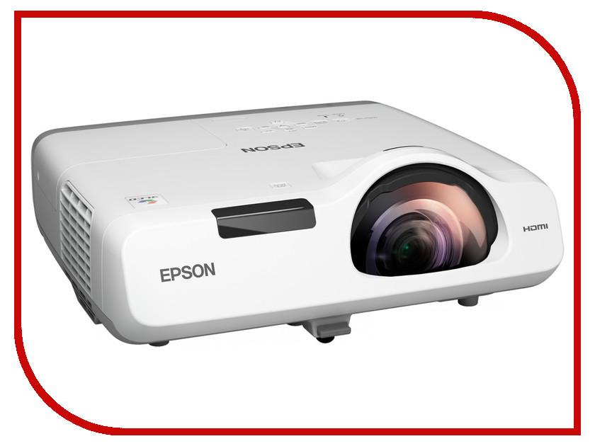 Проектор Epson EB-535W<br>