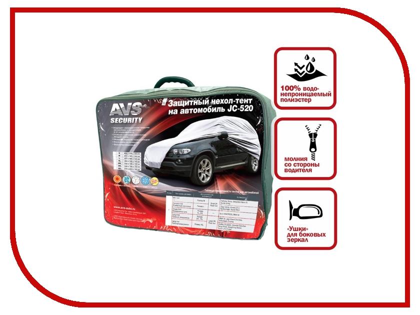 Тент AVS JC-520 влагостойкий, размер 3XL 533х196х152см - на внедорожник