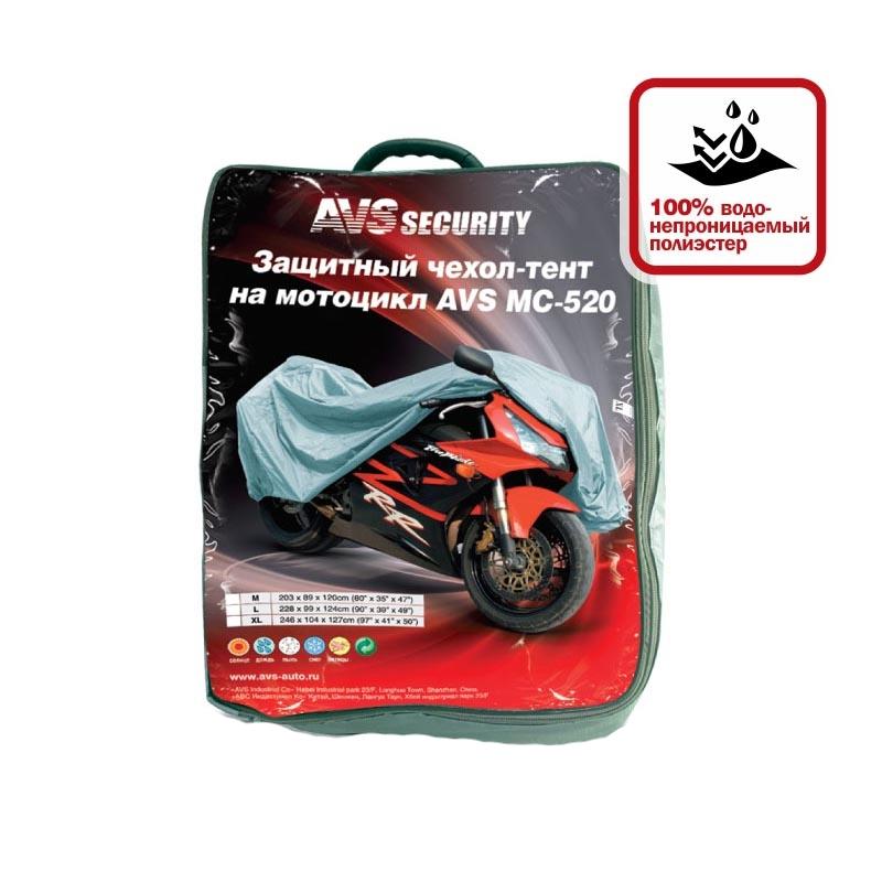 Тент AVS MC-520 влагостойкий, размер XL 246x104x127cm - на мотоцикл 80536