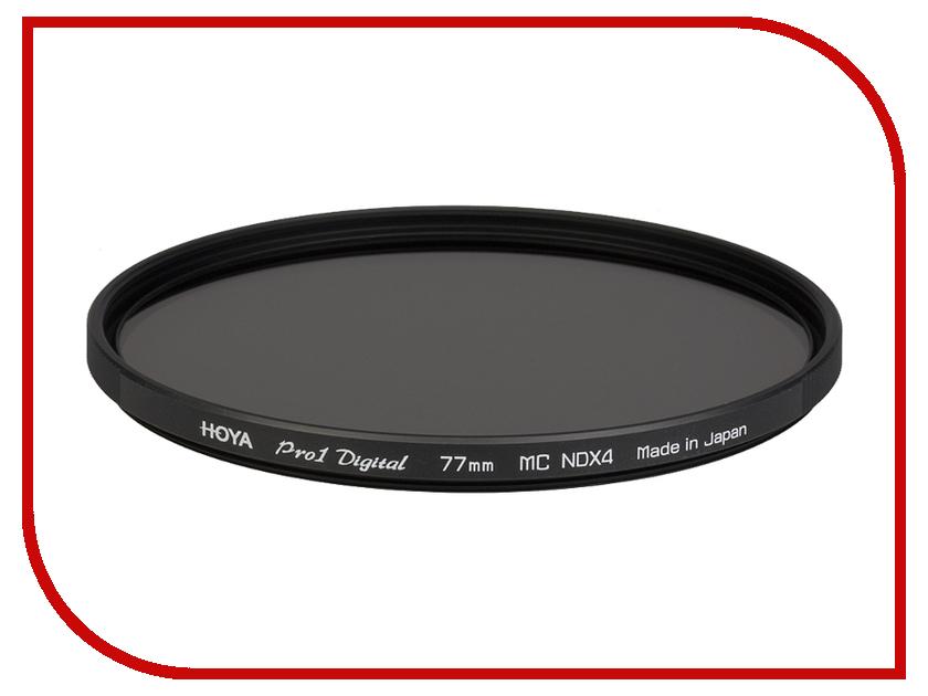 Светофильтр HOYA Pro 1D ND x4 55mm 76104